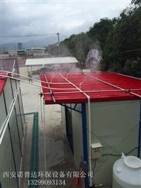 山西水泥厂大棚喷淋系统报价清单西安诺普达环保公司