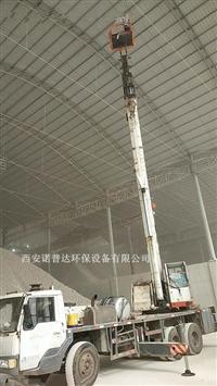 山西水泥厂大棚喷淋系统图片西安诺普达环保公司