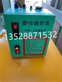 臺灣熔噴布靜電駐極設備邦樂機械絨布靜電駐極機器