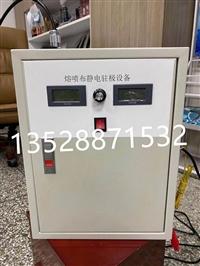 臺灣熔噴布120KV靜電駐極邦樂機械絨布靜電駐極機器