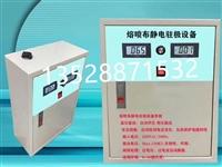 臺灣熔噴布靜電駐極機邦樂機械絨布靜電駐極機器