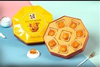 廣西百色市華美月餅批發公司
