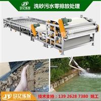 礦砂污泥水壓干設備 河道泥漿壓濾脫水機廠家