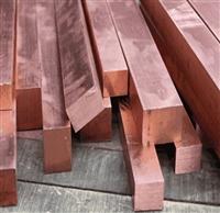 列頭柜銅排廣州市列頭柜銅排生產碲銅列頭柜銅排