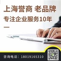 南匯區延期危險化學品登記證去哪兒辦