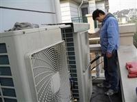 寧波揚子空調維修服務熱線