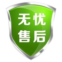 北京揚子空調售后維修電話 廠家服務電話