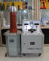 四川超輕型高壓試驗變壓器廠家直銷