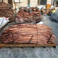 遼源黃銅回收 紫銅排回收專業回收