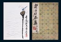浦東新區套印本古籍書回收微信預約