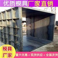 西藏方井模具加工廠銷量 福建方井鋼模具經濟實惠