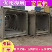 西藏方井模具方井鋼模具現貨供應 湖南方井模具圖紙定制