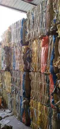 廢舊編織袋 廢舊pp編織袋求購廢舊纖維袋出售PP廢舊塑料編織袋廠家