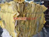 廢舊編織袋 廢舊pp編織袋求購廢舊纖維袋求購纖維廢舊編織袋