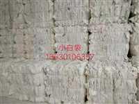 廢舊編織袋 廢舊pp編織袋求購廢舊纖維袋PP纖維袋廢舊編織袋價格