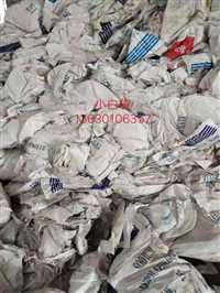 廢舊編織袋 廢舊pp編織袋求購廢舊纖維袋出售PP廢舊編織袋
