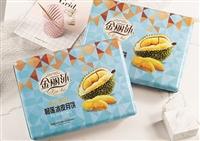 廣東肇慶市華美月餅特價促銷
