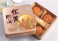 廣東陽江市華美月餅特價促銷