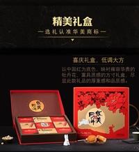 廣東陽江市華美月餅代理多少錢