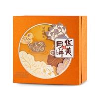 廣東云浮市華美月餅價格表2020版本