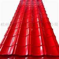 吉林鋁鎂錳仿古琉璃瓦0.9mm765型浙江廠家生產