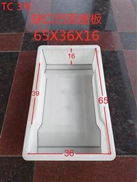 安徽宣城市塑料井蓋模具旭玥模具優質PP材質