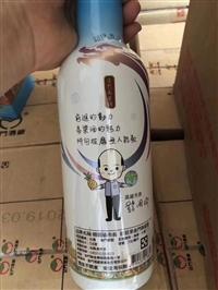 河北韓國瑜市長旺旺來金門高粱酒