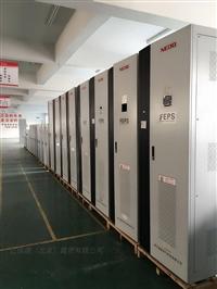 河南eps應急電源25kw動力電源