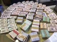 萧山区二套纸币回收价格