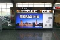 八喜壁掛爐北京平谷區 維修報修熱線電話