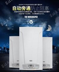 八喜壁掛爐北京順義區 維修報修熱線電話