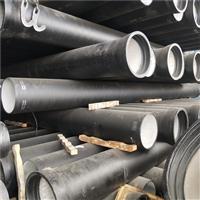 賀州球鐵管廠家批發 球管批發 球磨鑄鐵管防腐加工廠家直銷