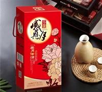广西华美月饼厂家诚信互利-华美食品集团HUAMEI