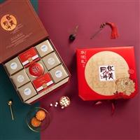 云南华美月饼厂家优质商家-华美食品集团HUAMEI
