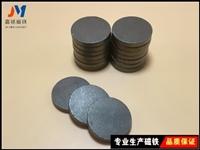 磁性面包磁廠家直銷 汕頭市面包磁質量