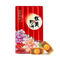 江西华美月饼券批发价格-华美食品集团HUAMEI
