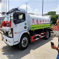 河北國六東風福瑞卡9.2噸噴灑車 綠化噴灑車