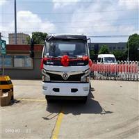 江蘇國六福瑞卡灑水車9.2立方噴灑車