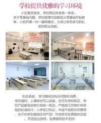 滁州化妆造型造型培训