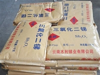 回收防老剂促进剂 回收日化原料