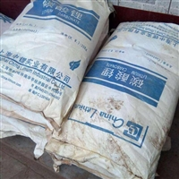 回收橡胶防老剂 河北表面活性剂