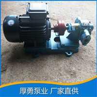 北京可調壓渣油泵質量保證螺桿泵