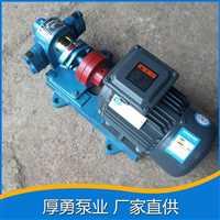 北京可調壓渣油泵廠價直銷保溫泵
