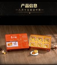 深圳�A美月��S家旗�店、佛山�A美月��代理