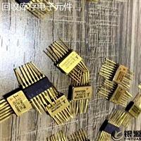 回收功放芯片 回收聯詠芯片IC-超高價收購