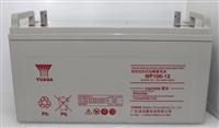 內蒙古湯淺蓄電池UXH100-12閥控式鉛酸蓄電池原裝正