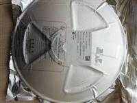 超級高價回收恩智浦1610A3充電IC回收RK73H1ETTP2371F