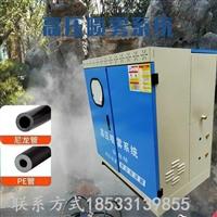 呂梁地區環保冷霧高壓噴霧機礦區霧化除塵設備