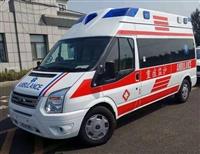 台州救护车出租  长途出租 使命必达