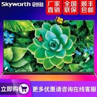 惠州75G25全國聯保創維液晶電視